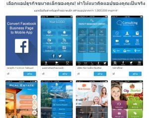 mb app